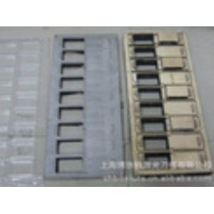 Khuôn bế nhựa MS02